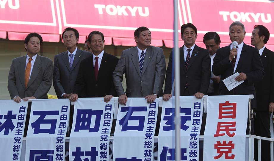 Featured image for Japan's Ruling Party Proposes Major Green Investment article