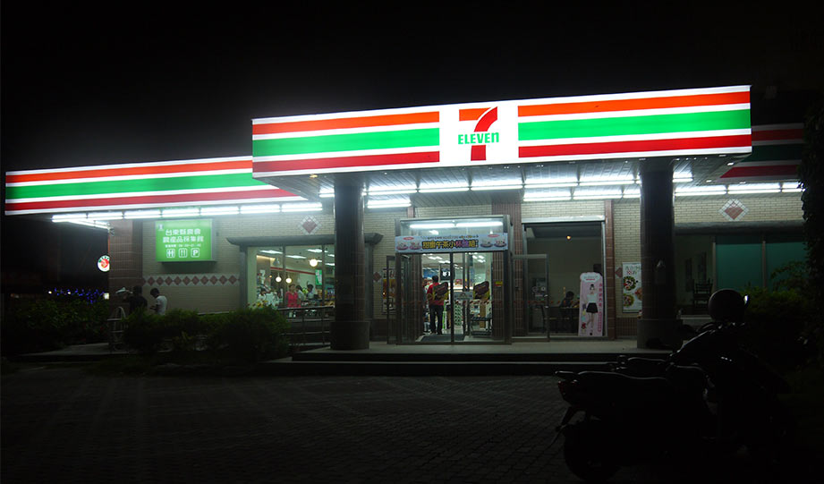 Featured image for Taiwanese 7-Eleven To Start Phasing Out Single-Use Plastic article